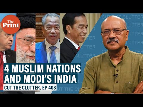 Why are Turkey, Iran & Malaysia angry with India, and Indonesia dismayed