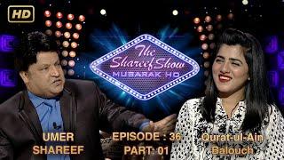 TSS Mubarak Ho | Episode 36 | Qurat ul Ain Balouch | Part 01 | HD