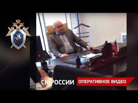 Задержание отца сенатора Арашукова
