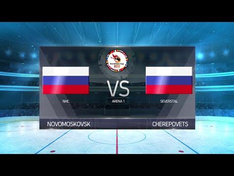 EuroChem Cup 2019 Semifinal NHC (Novomoskovsk) - Severstal (Cherepovets)