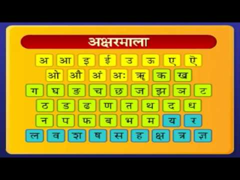 Learn hindi free lessons