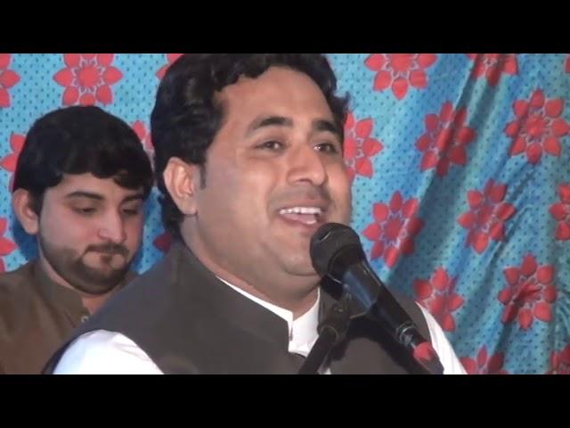 Shah Farooq pushto new song