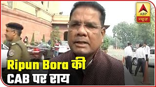 NRC Becomes Meaningless After Citizenship Amendment Bill: Congress' Ripun Bora | ABP News
