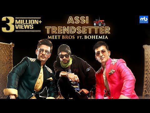 Assi Trendsetter | Meet Bros Ft. Bohemia | Angela Krislinzki | Latest Punjabi Song 2019 | MB Music