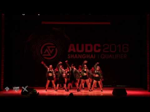 2016AUDC SHANGHAI UNIVERSITY OF POLITICAL SCIENCE AND LAW