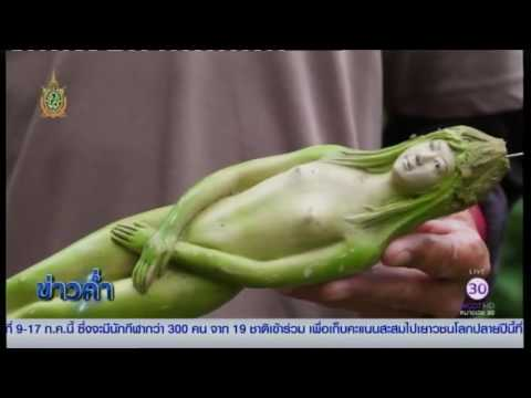 Mystery tree that 'bears fruit in the shape of 'WOMEN' found growing in Thailand [VIDEO]