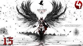 Assassins Creed II - Часть 15 Лейтенанты(Плейлист AC 2 - http://bit.ly/1wwzRYP Плейлист AC 1 - http://bit.ly/1qkv648 Продолжение великолепной игры, где тайны и загадки прошл..., 2014-07-03T13:20:37.000Z)