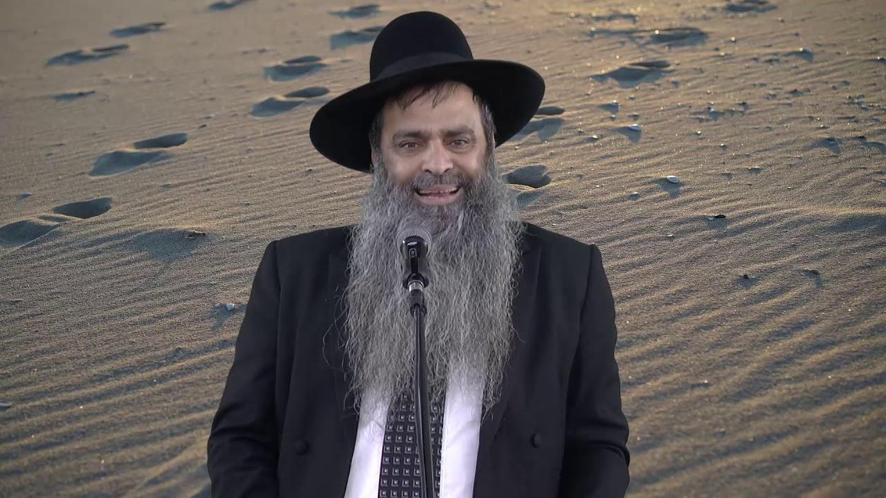 הרב רפאל זר HD | צועדים לחג מתן תורה!
