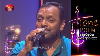 Vee Paduren @ Tone Poem with Krishantha Erandaka Thumbnail