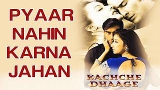 Pyar Nahin Karna Jahan - Kachche Dhaage | Ajay Devgn & Manisha Koirala | Alka Yagnik & Kumar Sanu