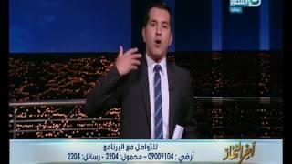 اخر النهار | محمد الدسوقي رشدي يستضيف احمد مرتضى منصور حلقة كاملة 24-3-2017