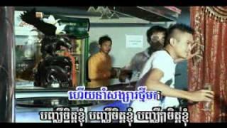 Khyom Kor Thloib Mean Sang Sa De by Sereymun (Sunday Vol 94)