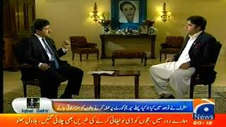 Watch exclusive interview of #PPP Chairman @BBhuttoZardari with @HamidMirPAK