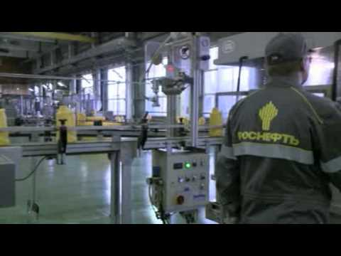 Rosneft Corporate Movie ENG