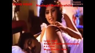 Neelagiri Mala Orathila -Namma Annachi - S.P Balasubrahmanyam, K.S Chithra- Sarath Kumar & Heera