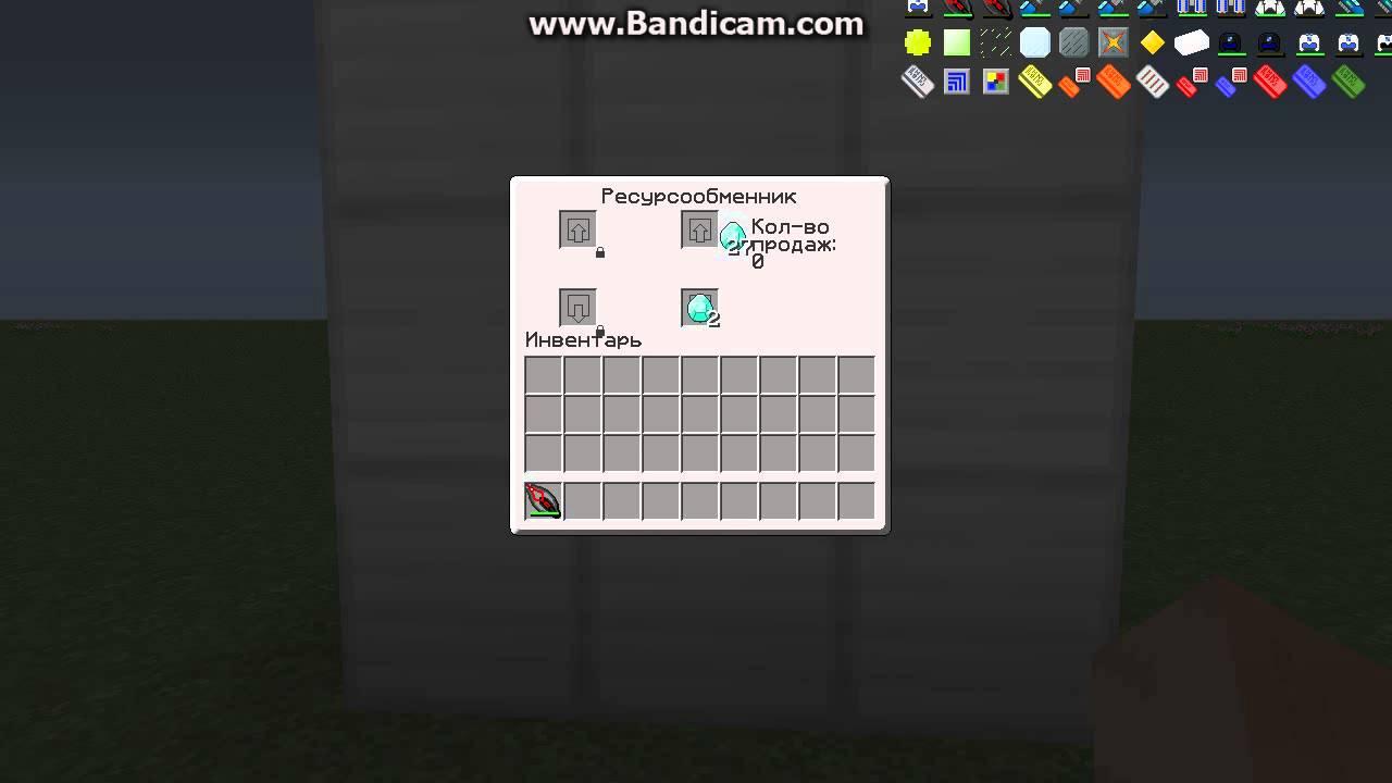 Игровой автомат в