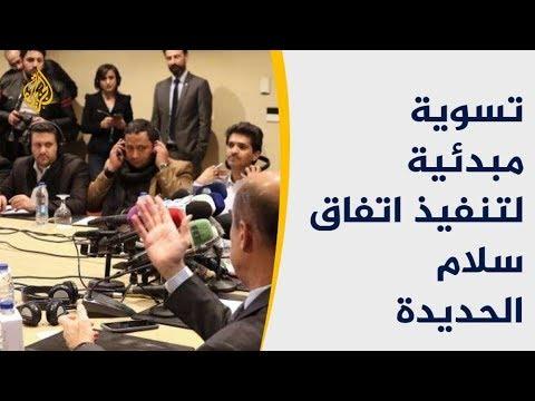 إشكاليات وخلافات تعرقل مفاوضات اليمنيين بشأن الأسرى