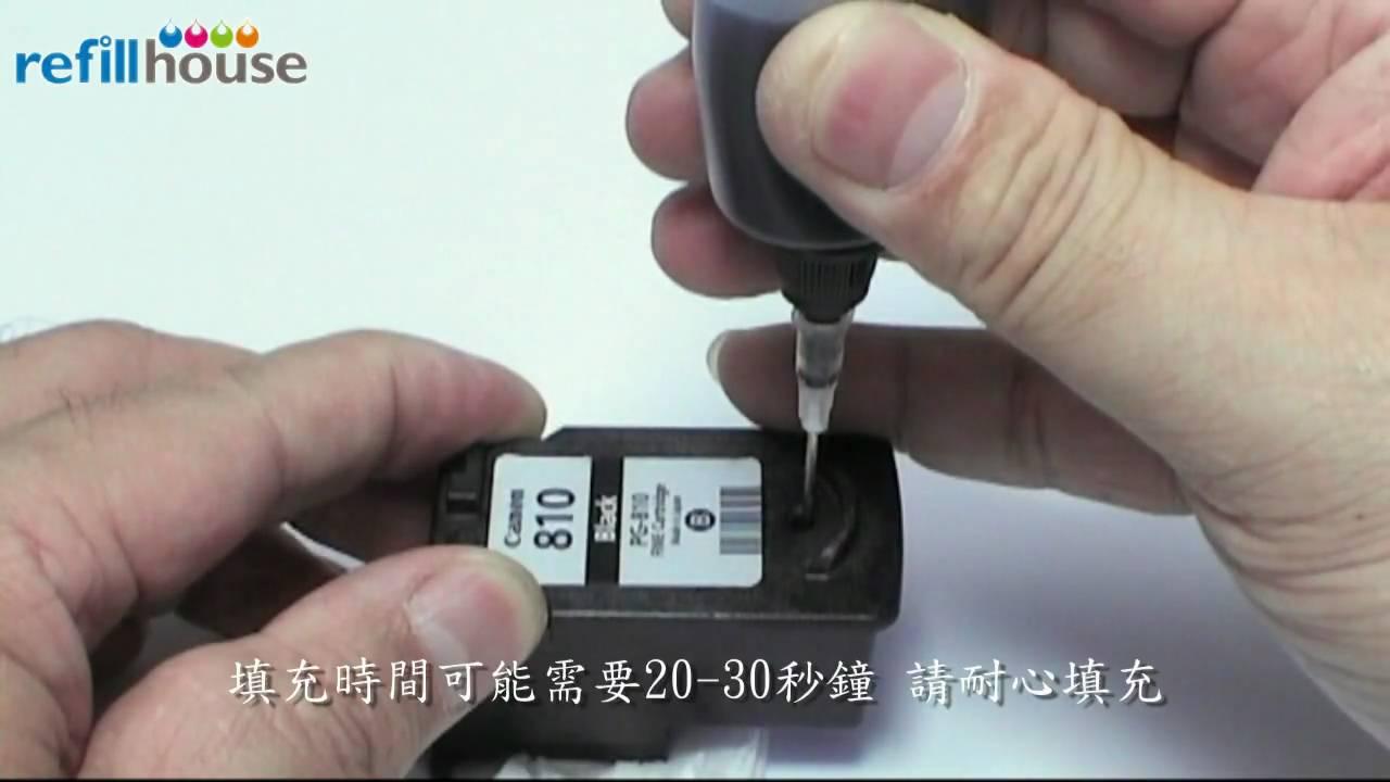 Refill Canon PG 810 810XL Inkjet Cartridge
