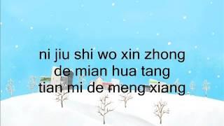 [Kara Pinyin ] Top Combine - Cotton Candy - Kẹo Bông Gòn