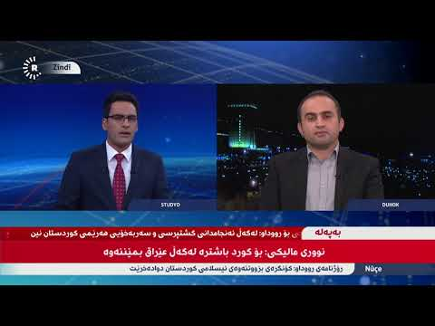 Zeravan Muhsin Barwari Turkish foreign policy towards Middle East, new perspective and mission720p