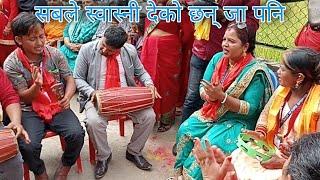 तिम्लाई भलो हुदैन याद गर || Indra Magar VS Bimala Bhujel || kb kalimati