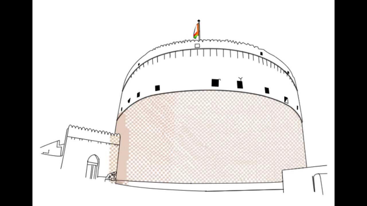 قلعة نزوى برسوم متحركة Youtube