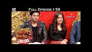 Comedy Nights Bachao Taaza - 13th November 2016 - कॉमेडी नाइट्स बचाओ ताज़ा- Full Episode