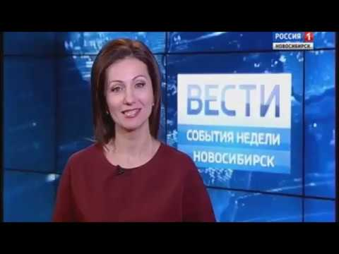 «Вести» узнали про гостеприимство и традиции армян в Новосибирской области
