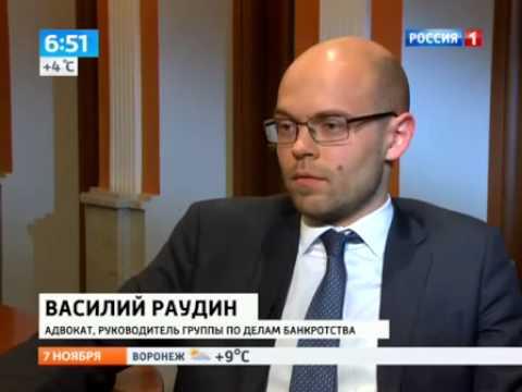 Василий Раудин о декретных выплатах в случае банкротства предприятия