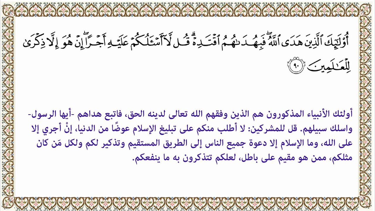 عبد الباسط عبد الصمد Al Koran Al Karim