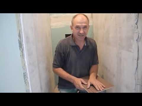 видео: Укладка плитки в туалете ч.2