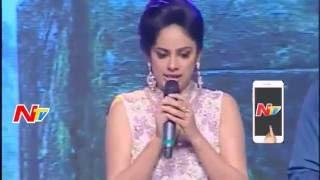 Nandita Swetha Speech  @Ekkadiki Pothavu Chinnavada Movie Audio Launch