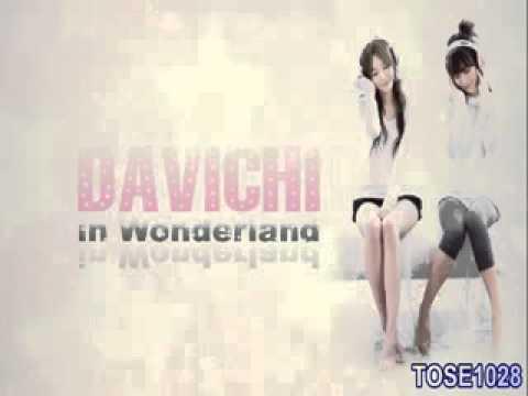 다비치(Davichi) - Hot Stuff [고음질]