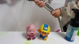 유아물감놀이 버블물감 뽀로로 루피 씻겨주기