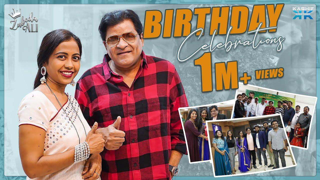 Download Birthday Celebrations || Zubeda Ali || Actor Ali