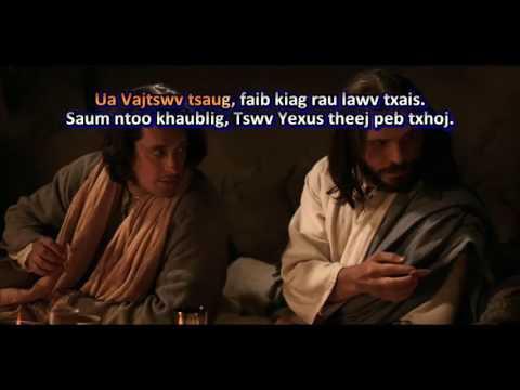 Zaj 83 Hmo Luag Yuav Ntes Tus Tswv Yexus - karaoke
