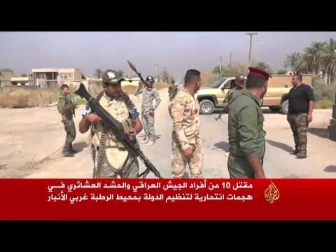 تنظيم الدولة يضرب مجددا في قلب بغداد