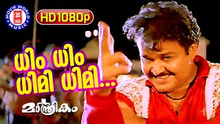 Dhim Dhim Dhimi Dhimi 1080p Remastered   Maanthrikam   Mohanlal   Malayalam Film Song