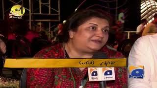 Hina Dilpazeer | Kya Adakari Se Pehley Bhi Aap Practice Karti Theen?