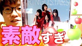 りんご娘,#RINGOMUSUME,#青森 一昨日の日曜日も平川フェスティバルで見...