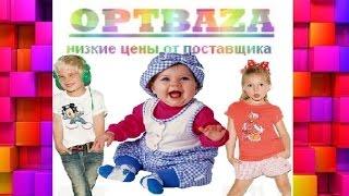 Обзор детской одежды из Турции.