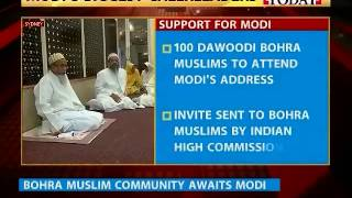 Dawoodi Bohra Muslims to attend Modi