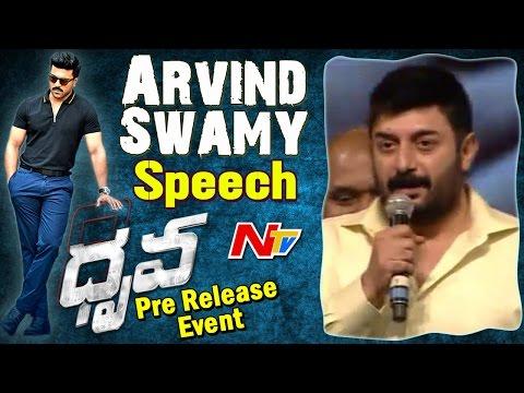 Arvind Swamy Speech @ Dhruva Pre Release Event || Ram Charan || Rakul Preet || Hiphop Tamizha