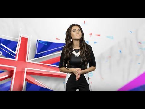 анонс UK Top 20 на Music Box
