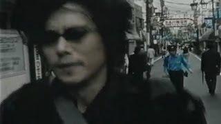 2000年 とまらんとほんと困る ↓ 豊川悦司 JT セブンスター CM http://ww...