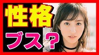 モデルの堀田茜が『ネプリーグ』に出演。 不正解時の態度がひどいと話題...