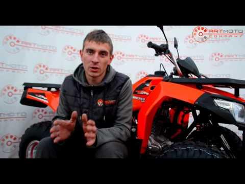 Квадроцикл Loncin 200 первое впечатление. Скоро полный обзор