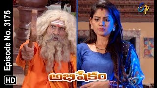 Abhishekam | 20th March 2019 | Full Episode No 3175 | ETV Telugu