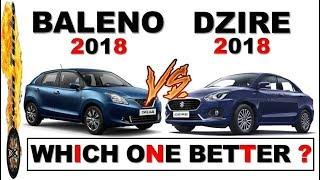BALENO VS DZIRE 2018 WHICH IS BETTER | DZIRE BALENO COMPARISON | DZIRE VS BALENO REVIEW