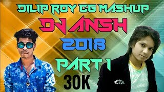 Download Cg Dilip Roy Dj Free Mp3 Song   Oiimp3 com